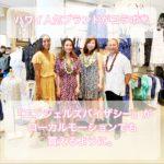 【ハワイ情報】「エンジェルズ・バイ・ザ・シー」がアラモアナセンターでも買えます【洋服】