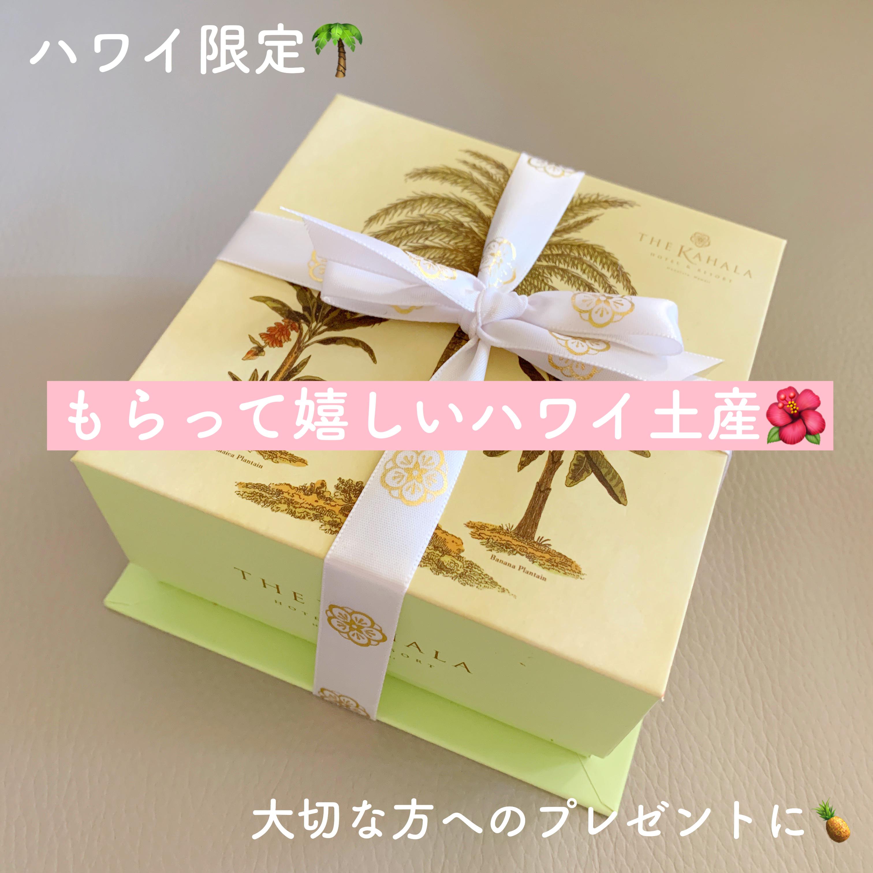 【ハワイ土産】もらって嬉しいマカダミアナッツチョコ。頂いた方は…