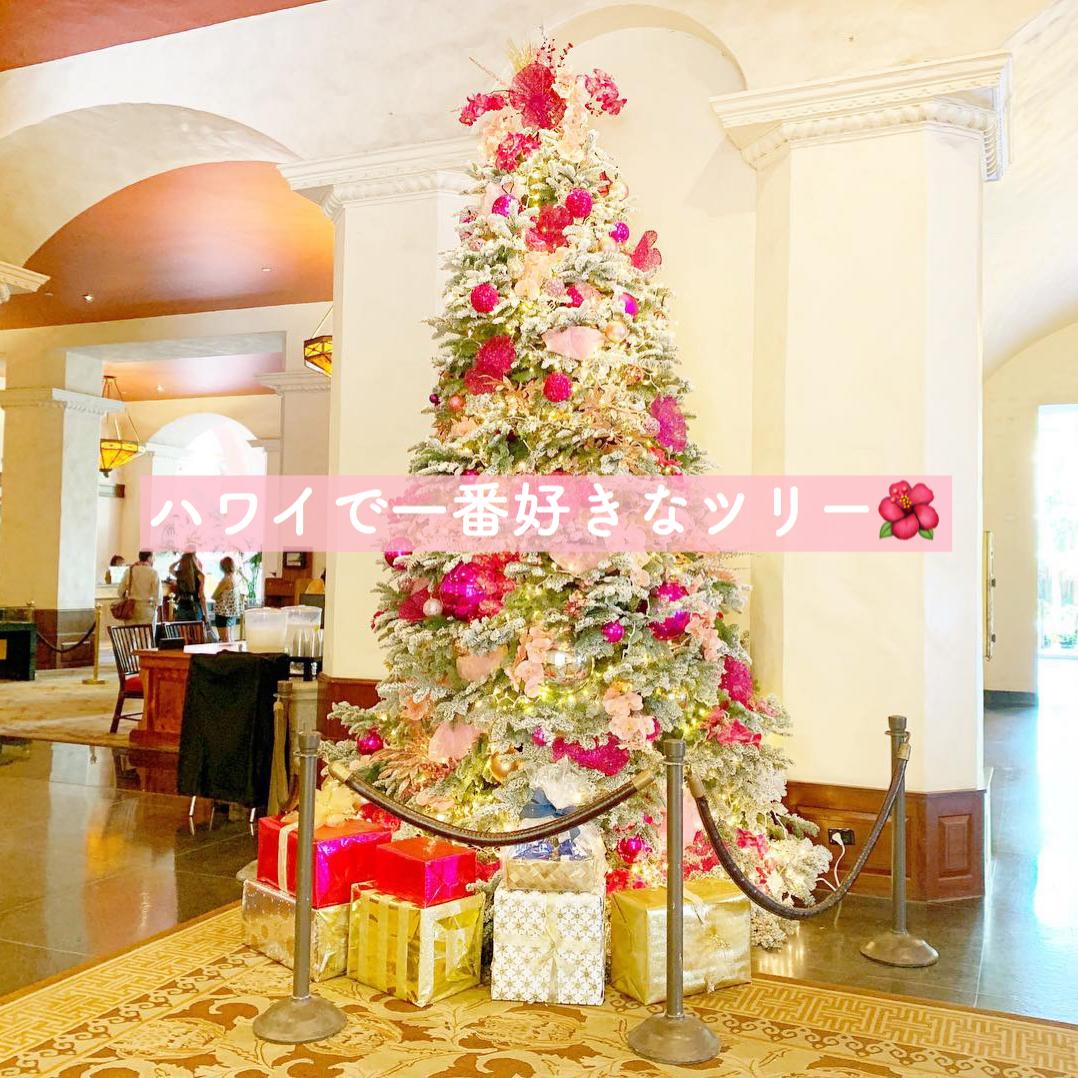 【ハワイイベント】ハワイで一番好きなクリスマスツリー