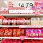 【アラモアナセンター】「TARGET(ターゲット)」バレンタイングッズ【可愛い】