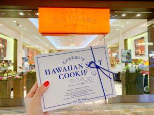 【ハワイ土産】「ビッグアイランド・キャンディーズ」と栗原はるみさんコラボの、ハワイアンソルトクッキー