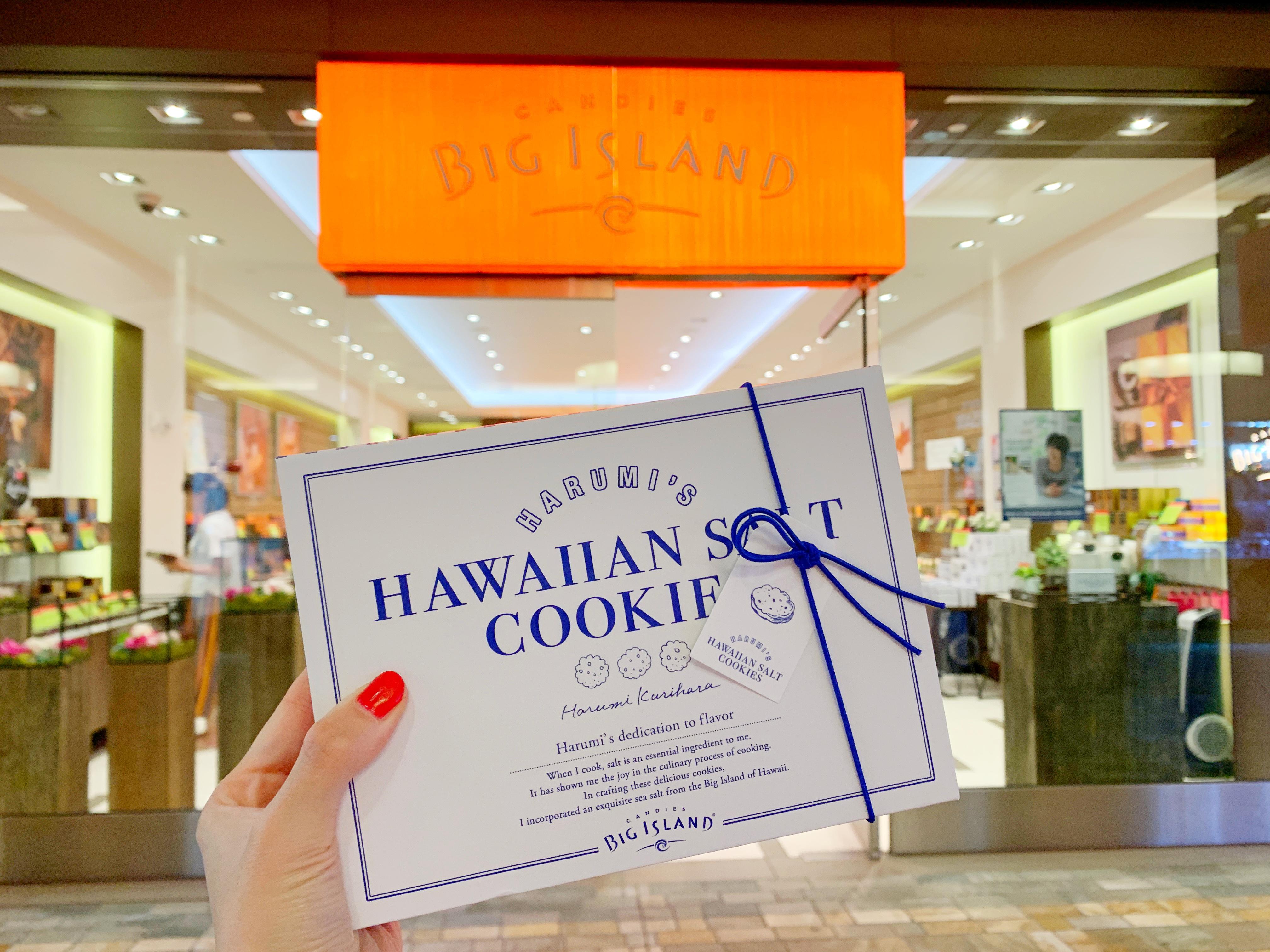 【ハワイ土産】「ビッグアイランド・キャンディーズ」×栗原はるみさん【コラボクッキー】