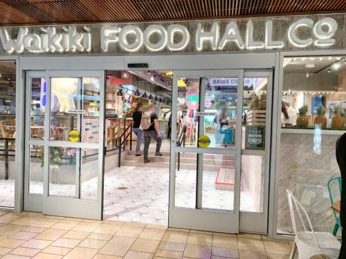 【ハワイ情報】ロイヤルハワイアンセンター最新フードコート「ワイキキ・フードホール」がオープン